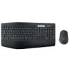 Ensemble clavier et souris sans fil bluetooth Logitech MK850 Performance à 49,99 €