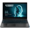 PC portable 15.6 pouces Lenovo (Core i5, 8 Go de RAM, 512 Go SSD, GTX 1650 4 Go) à 899,99 €