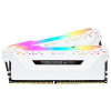 Kit de 32 Go (2x16Go) de mémoire DDR4 Corsair Vengeance RGB Pro 3200 MHz à 140,71 € livré