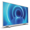TV 43 pouces Philips 43PUS7555/12 (LED, 4K, HDR, SmartTV) à 299,99 € (code 25EUROS)