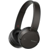 Casque sans fil Sony WH-CH500 Bluetooth à 25,49 € avec le code 15CASQUE